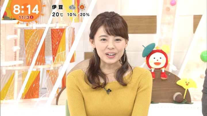 2018年11月03日宮澤智の画像25枚目