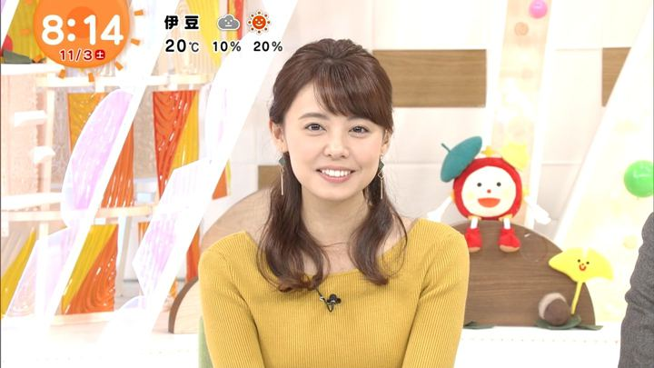 2018年11月03日宮澤智の画像26枚目