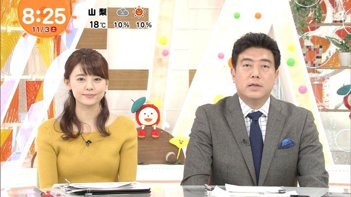 2018年11月03日宮澤智の画像29枚目