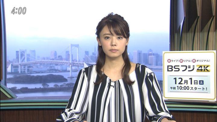2018年11月08日宮澤智の画像01枚目