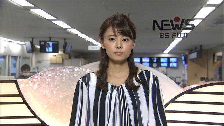 2018年11月08日宮澤智の画像04枚目