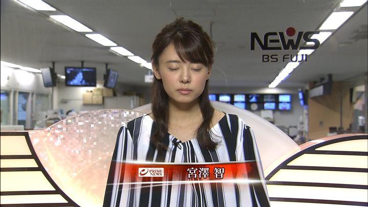 2018年11月08日宮澤智の画像09枚目