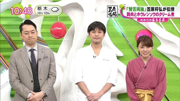2018年11月13日宮澤智の画像01枚目