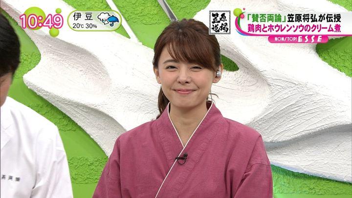 2018年11月13日宮澤智の画像04枚目