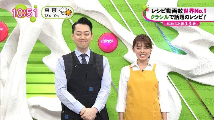 2018年11月14日宮澤智の画像04枚目