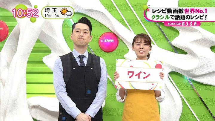 2018年11月14日宮澤智の画像06枚目