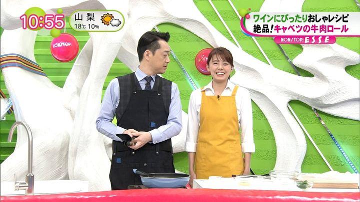 2018年11月14日宮澤智の画像13枚目