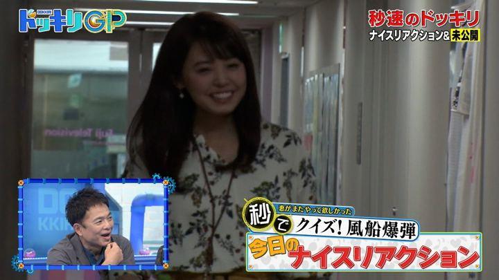 2018年11月17日宮澤智の画像28枚目