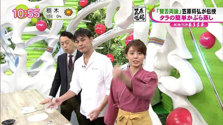 宮澤智 ノンストップ (2018年11月20日,21日放送 24枚)