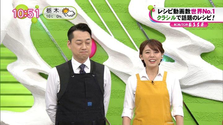 2018年11月21日宮澤智の画像03枚目