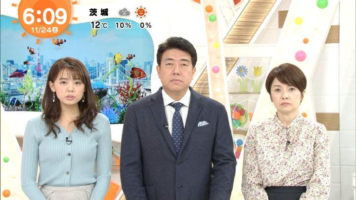 2018年11月24日宮澤智の画像02枚目