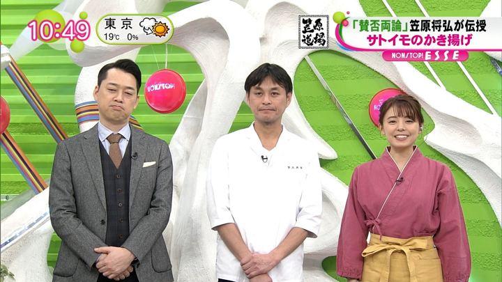 2018年11月27日宮澤智の画像01枚目