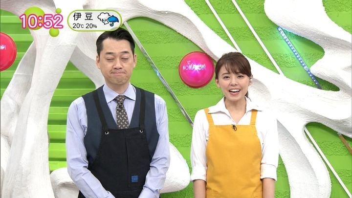 2018年11月28日宮澤智の画像01枚目