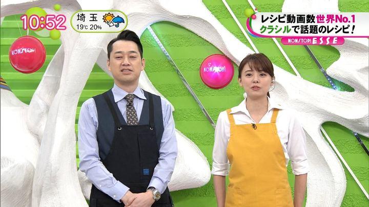 2018年11月28日宮澤智の画像02枚目