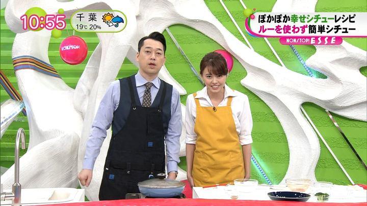 2018年11月28日宮澤智の画像06枚目