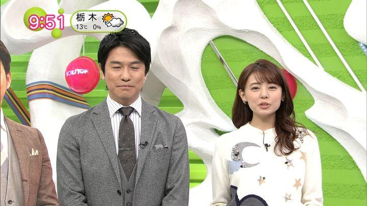 2018年11月30日宮澤智の画像02枚目