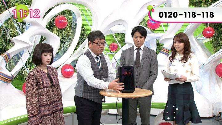 2018年11月30日宮澤智の画像09枚目