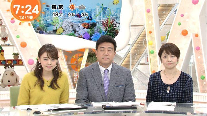 2018年12月01日宮澤智の画像03枚目