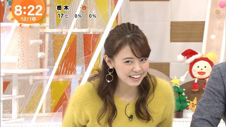 2018年12月01日宮澤智の画像06枚目