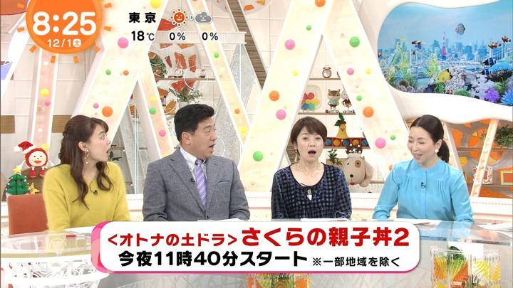 2018年12月01日宮澤智の画像09枚目