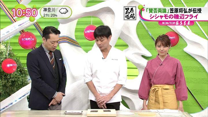 2018年12月04日宮澤智の画像02枚目
