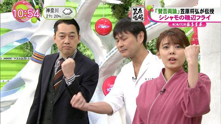 2018年12月04日宮澤智の画像10枚目