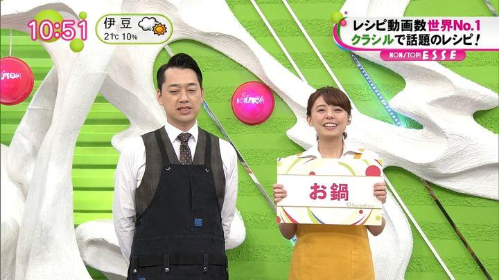 2018年12月05日宮澤智の画像03枚目