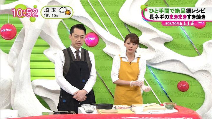 2018年12月05日宮澤智の画像04枚目