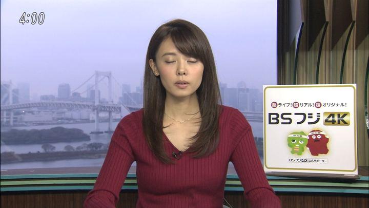 2018年12月06日宮澤智の画像02枚目