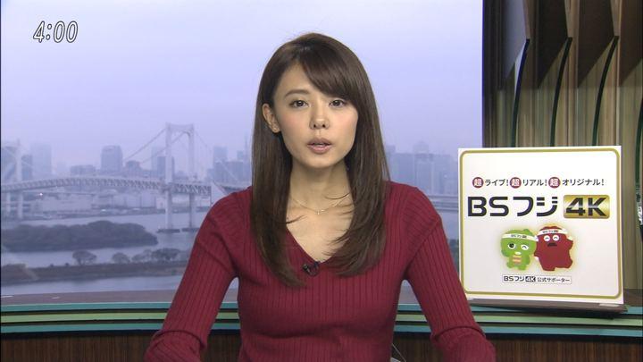 2018年12月06日宮澤智の画像03枚目