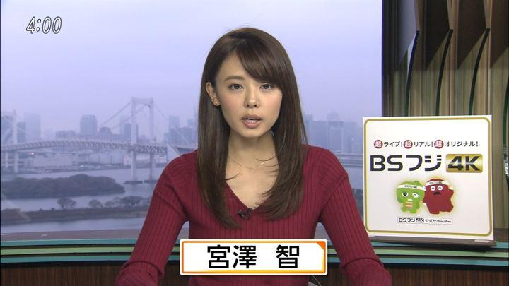 2018年12月06日宮澤智の画像04枚目