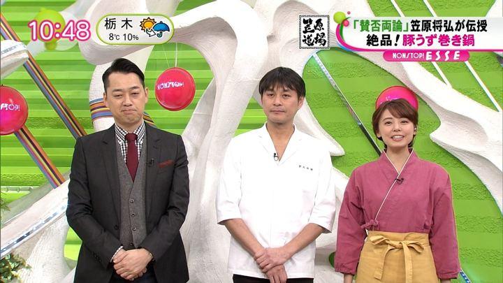 2018年12月11日宮澤智の画像01枚目