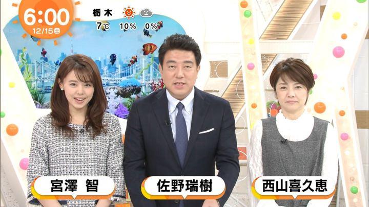 2018年12月15日宮澤智の画像01枚目