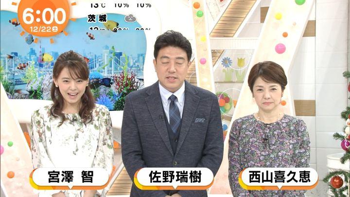 2018年12月22日宮澤智の画像01枚目