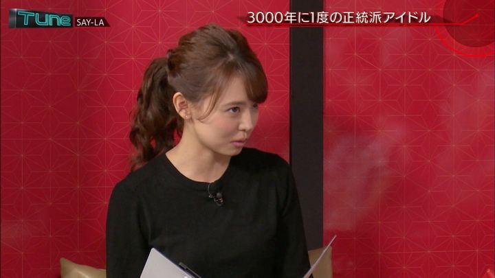 2019年01月11日宮澤智の画像04枚目