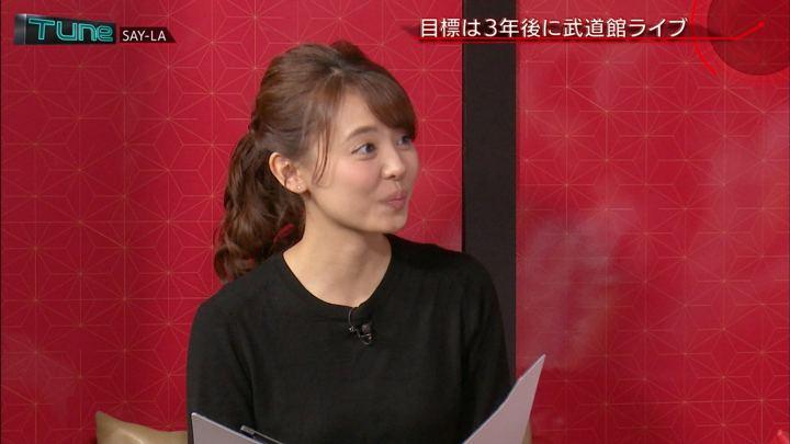 2019年01月11日宮澤智の画像06枚目