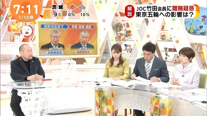 2019年01月12日宮澤智の画像06枚目