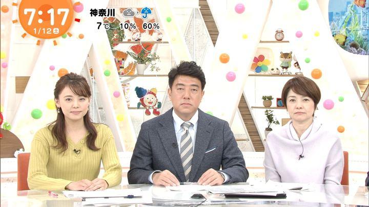 2019年01月12日宮澤智の画像07枚目