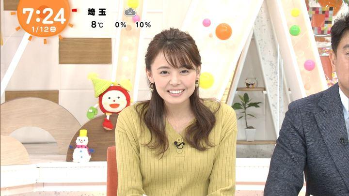 2019年01月12日宮澤智の画像09枚目