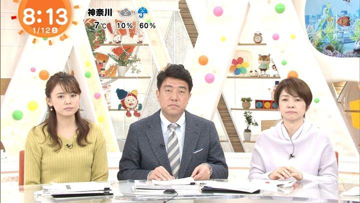 2019年01月12日宮澤智の画像10枚目