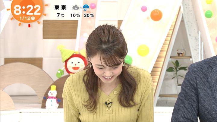 2019年01月12日宮澤智の画像13枚目