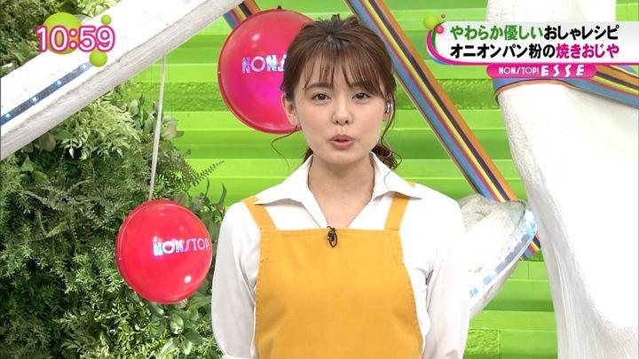 2019年01月16日宮澤智の画像12枚目