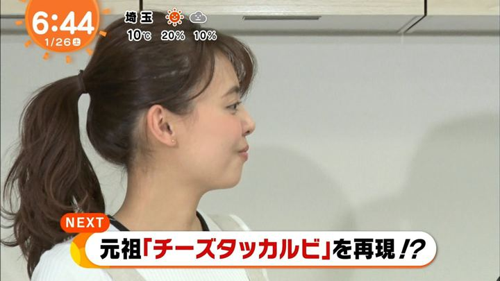 2019年01月26日宮澤智の画像03枚目