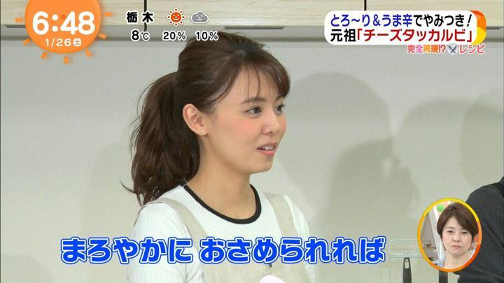 2019年01月26日宮澤智の画像07枚目