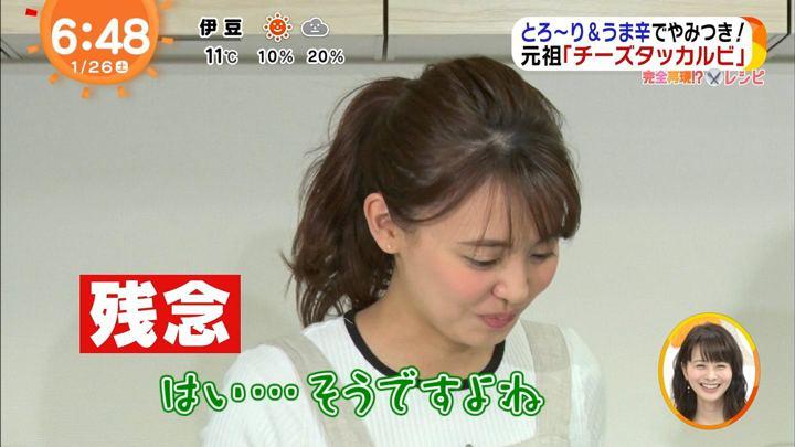 2019年01月26日宮澤智の画像10枚目