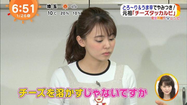 2019年01月26日宮澤智の画像12枚目