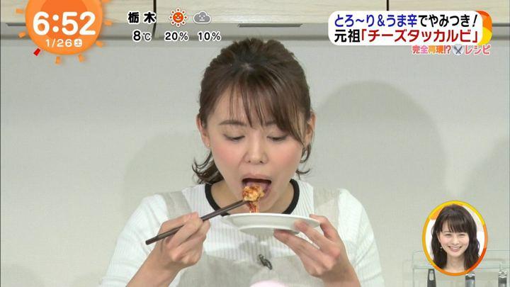 2019年01月26日宮澤智の画像14枚目