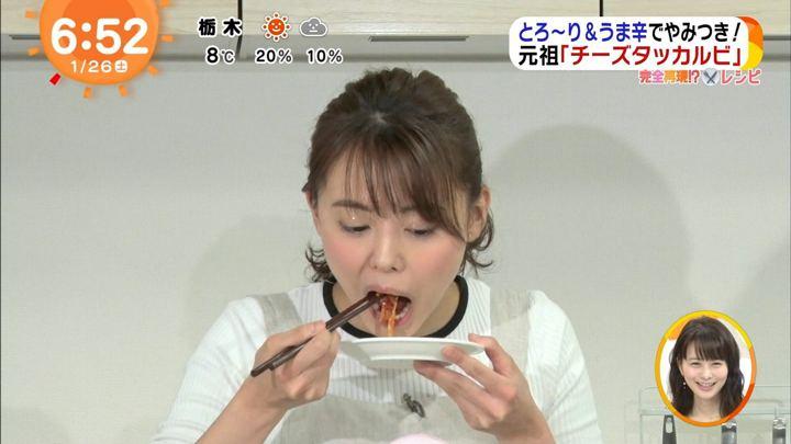 2019年01月26日宮澤智の画像15枚目