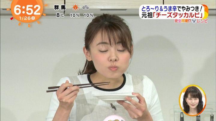 2019年01月26日宮澤智の画像18枚目