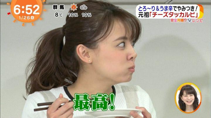 2019年01月26日宮澤智の画像20枚目